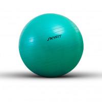 Гимнастический мяч SKYFIT - 55см