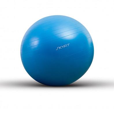 Гимнастический мяч SKYFIT - 75см