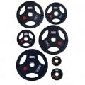 Олимпийский обрезиненный диск 1.25 кг. WP074B